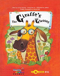 The Giraffe's Glasses