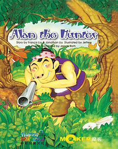 Alan the Hunter
