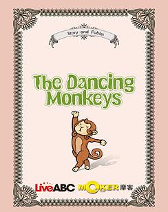 The Dancing Monkeys