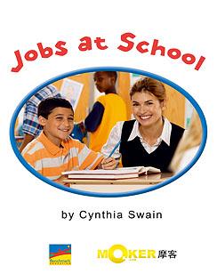Jobs at School