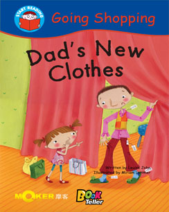 Dad's New Clothes
