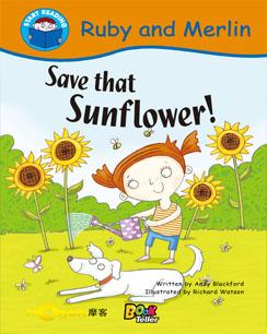 Save that Sunflower!