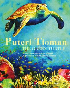 Puteri Tioman The Green Turtle