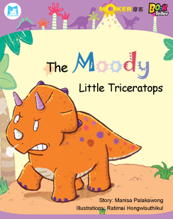 The Moody Little Triceratops