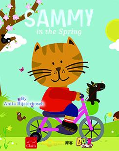 Sammy in the Spring