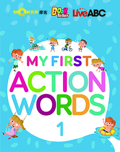 My First Action Words 1