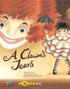 A Clown's Tears