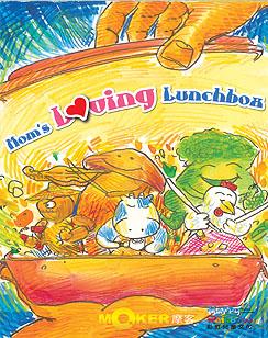Mom's Loving Lunchbox