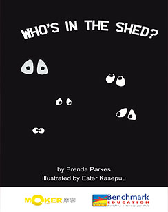Who's In The Shed?