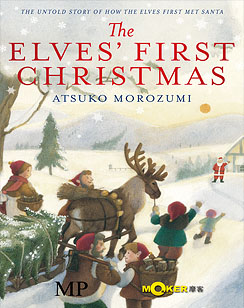 The Elves' First Christmas