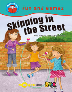 Skipping in the Street