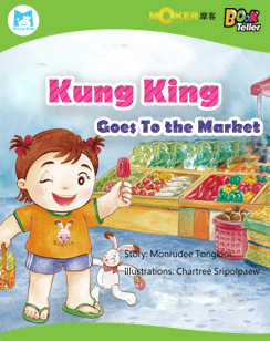 Kung King Goes To the Market