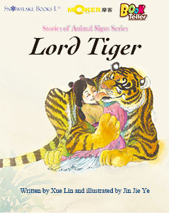 Lord Tiger