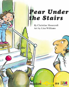 Pear Under the Stairs