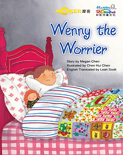 Wenny the Worrier