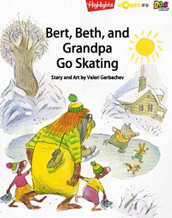 Bert, Beth, and Grandpa Go Skating