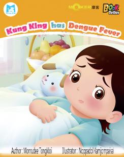 Kung King has Dengue Fever