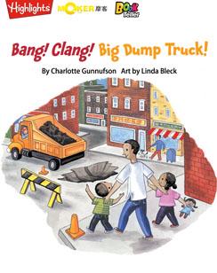 Bang! Clang! Big Dump Truck!