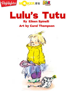 Lulu's Tutu