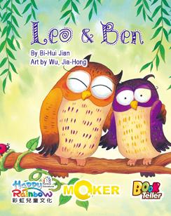Leo & Ben