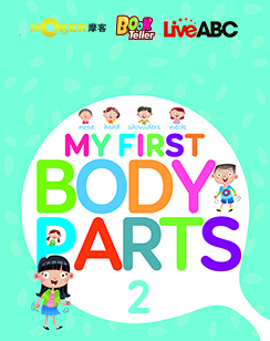 My First Body Parts 2