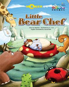 Little Bear Chef