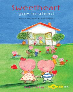 Sweetheart Goes to School