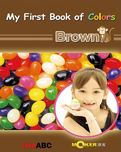 My First Book of Colors Brown