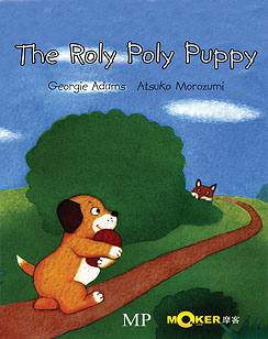 The Roly Poly Puppy