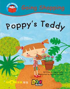 Poppy's Teddy