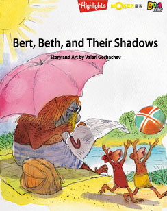 Bert, Beth, and Their Shadows