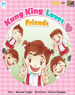 Kung King Loves Friends