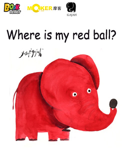 Where is my red ball?