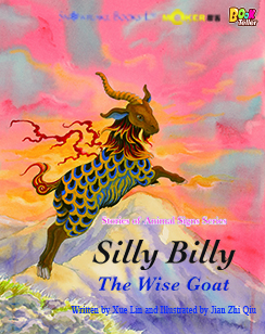 Silly Billy The wise goat