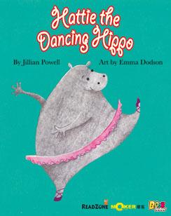 Hattie the Dancing Hippo