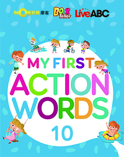 My First Action Words 10