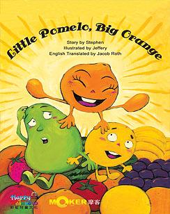 Little Pomelo, Big Orange