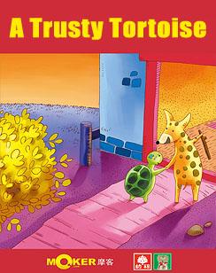A Trusty Tortoise
