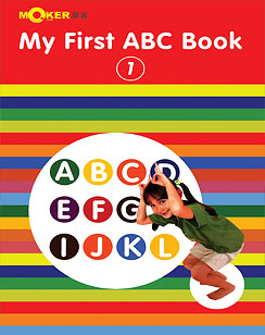 My First ABC Book 1