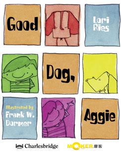 Good Dog Aggie