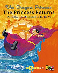 The Dragon Princess - The Princess Returns