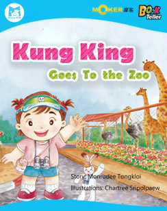 Kung King Goes To the Zoo