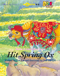 Hit Spring Ox