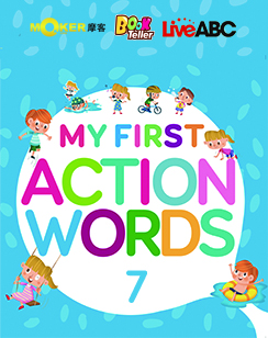 My First Action Words 7