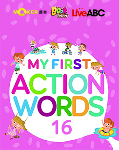 My First Action Words 16