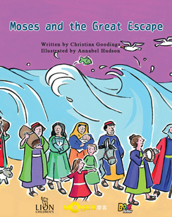 Moses and the Great Escape