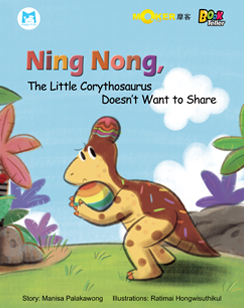 Ning Nong, The Little Corythosaurus Doesn't Want to Share