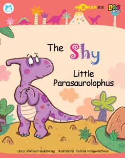 The Shy Little Parasaurolophus