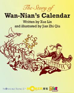 The Story of Wan-Nian's Calendar