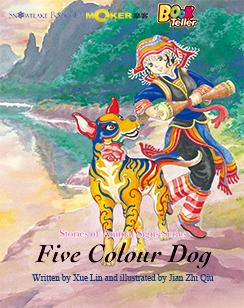 Five Colour Dog